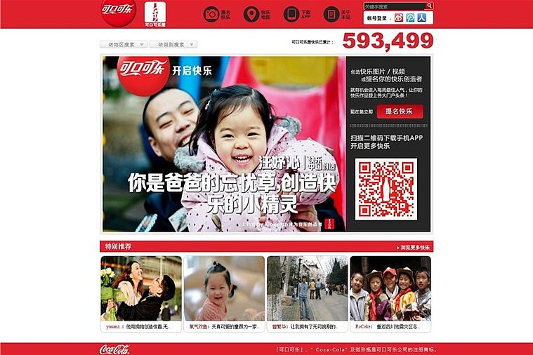 Coca Cola's 2013 Chinese New Year campaign
