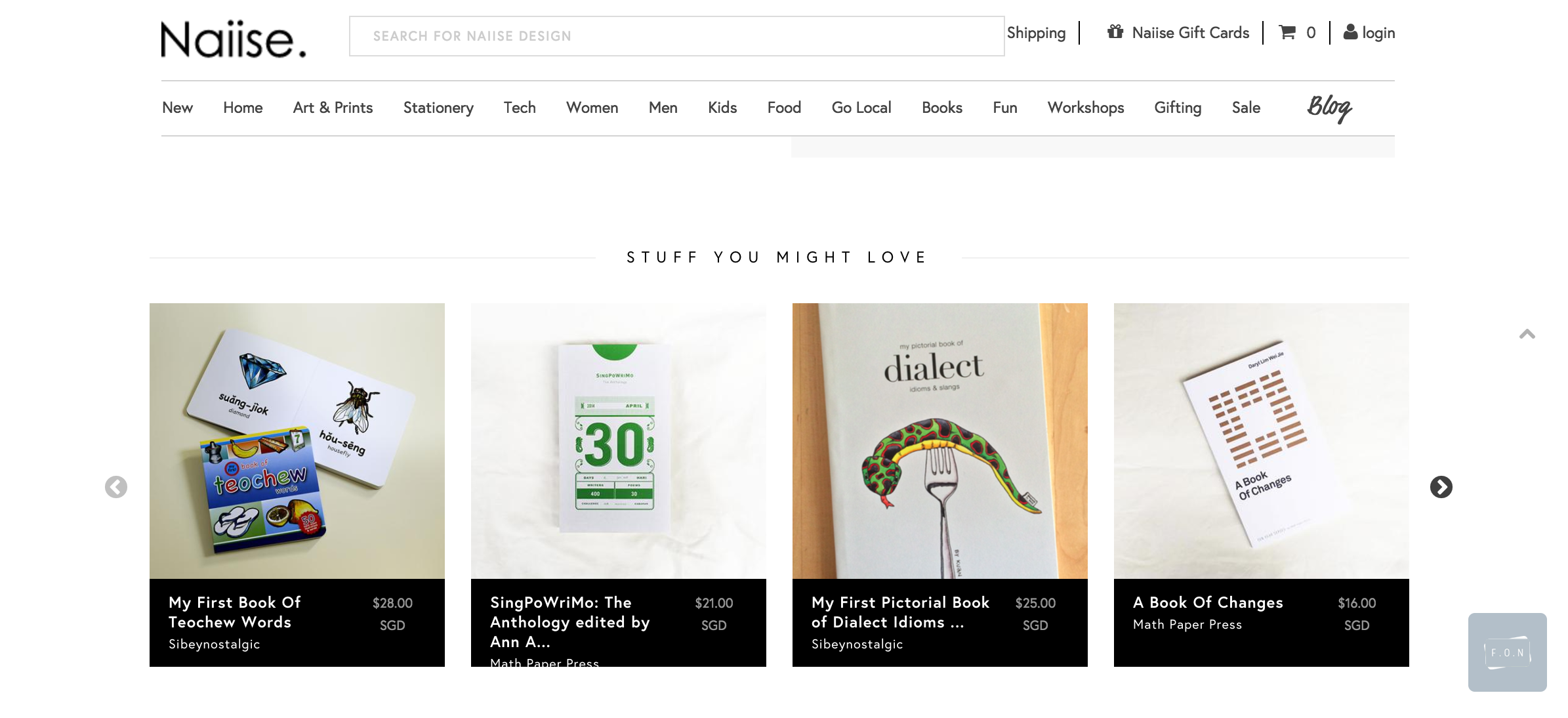 naiise cross-sell for an individual product page.png