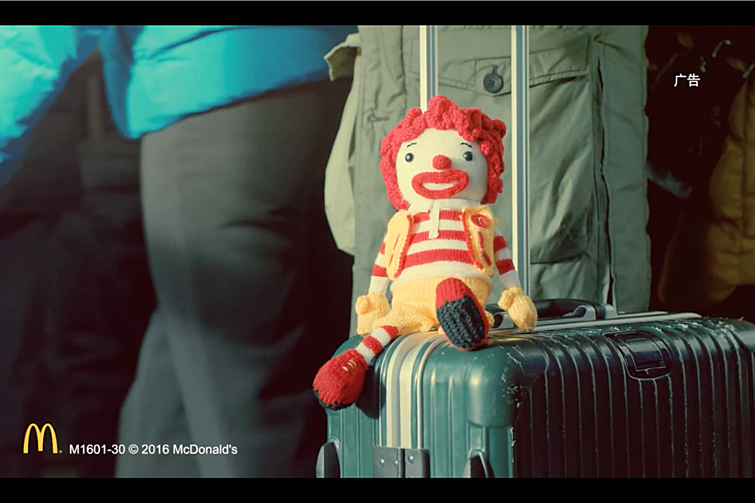McDonald's You Are My CNY campaign