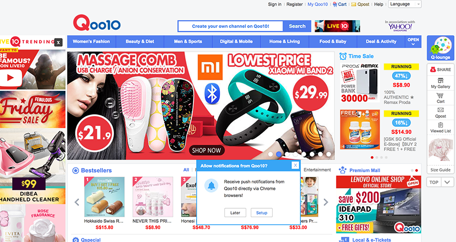 Qoo10 is one of the most popular shopping sites in Singapore