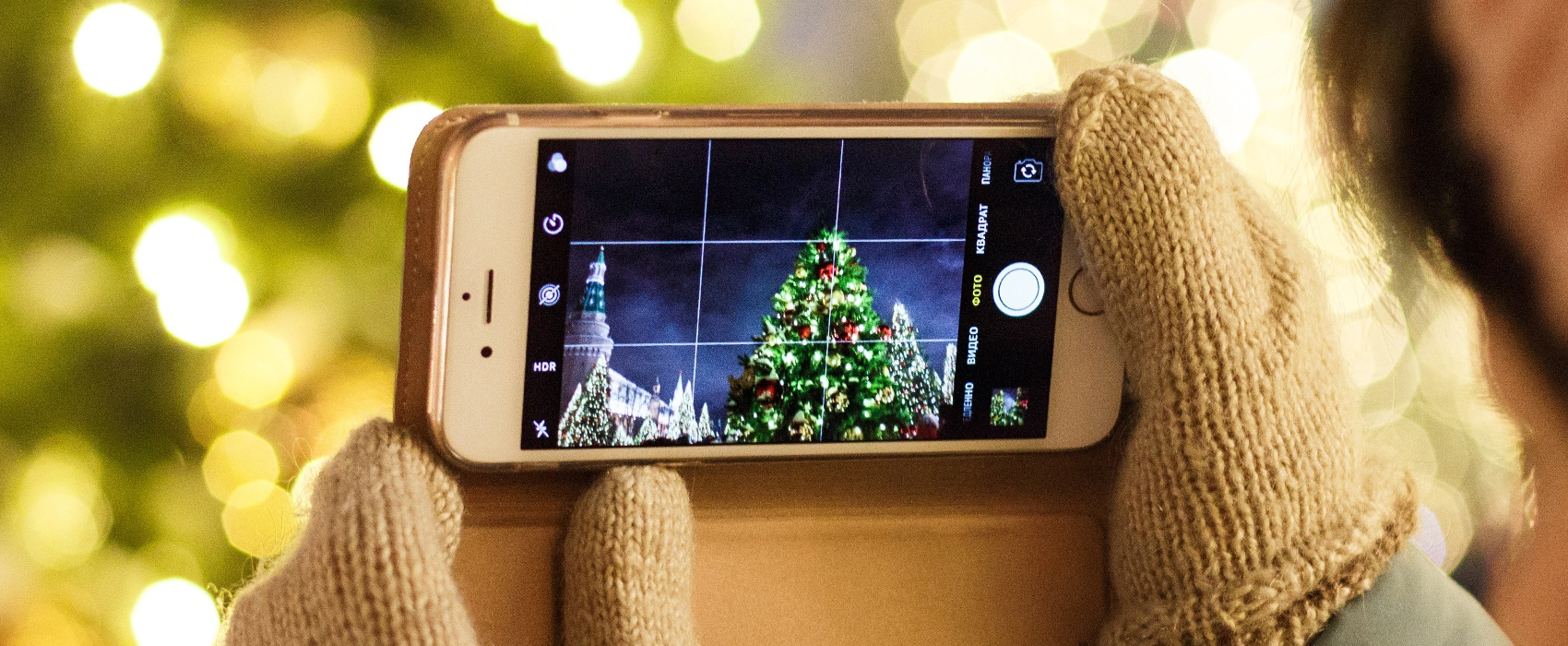 Christmas Video - Mobile MArketing Ideas
