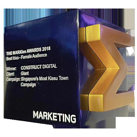 Best Digital Campaign - markies award trophy
